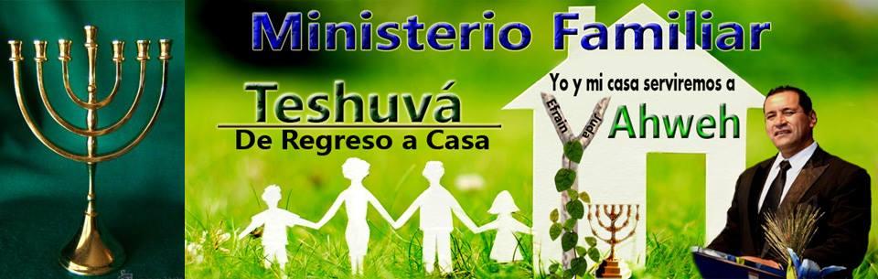 Requisitos para invitaciones del Pr. Jose Cubillos.