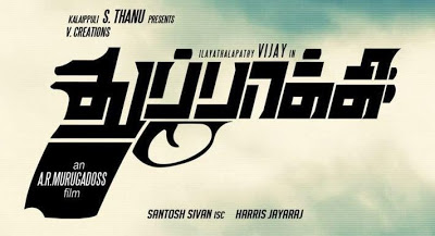 THUPPAKKI – Official Theatrical Trailer HD