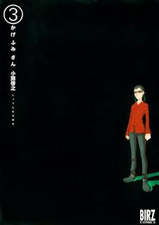 [小路啓之] かげふみさん 第01-03巻