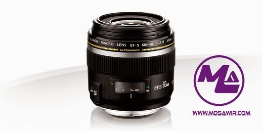 عدسة كانون: EF-S 60mm f/2.8 Macro USM
