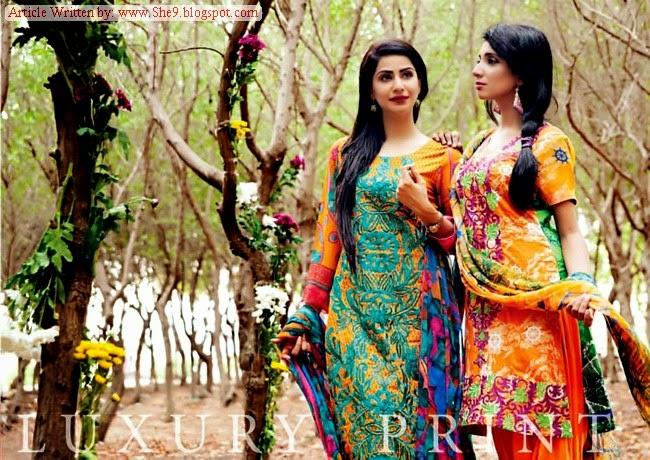 Amna Ismail Eid ul Azha Collection 2014