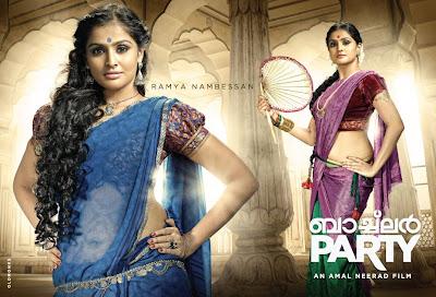 Asif Ali, Prithviraj,Indrajith,Rahman, Sampath, Kalabhavan Mani and Nitya Menen and Ramya Nambeesan Poster for Download
