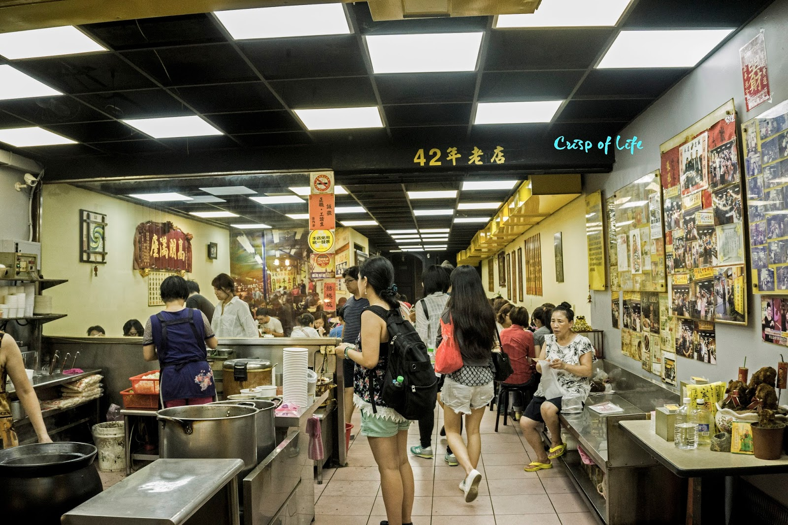 [TAIPEI 台北] Day 2: Shilin night market and Yong He soy drink 士林夜市,永和豆浆