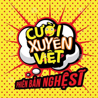 Cười Xuyên Việt phiên bản nghệ sĩ - Logo mới của chương trình