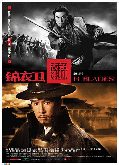 FILM 14 Blades