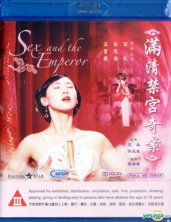[Tâm lý|Tình cảm|Cô Trang] Sex and the Emperor 1994 mHD BluRay x264 |EPiK|TayTO|TRiM ~ Thanh Cung 13...