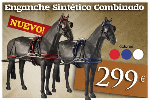 Guarnicioneria pieles y accesorios para el caballo for Accesorios para caballos