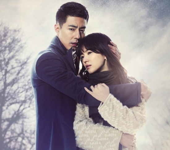 "Song Hye Kyo dan aktor Jo In Sung Dijuluki ""Oxygen Couple"""