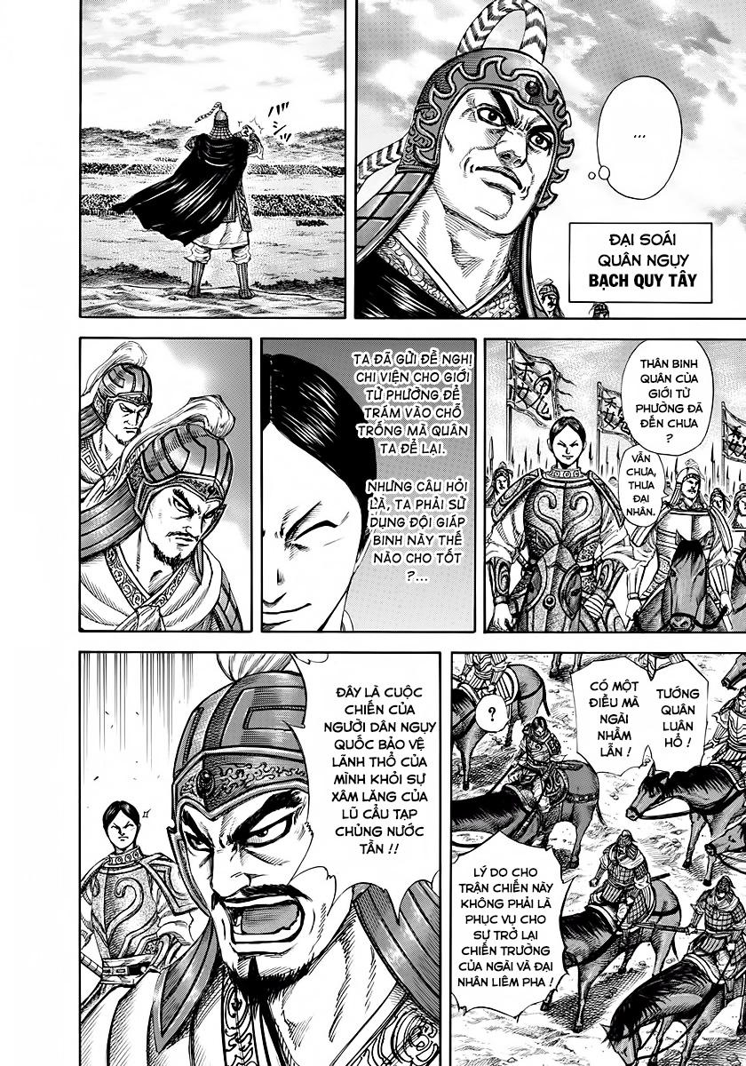 Kingdom – Vương Giả Thiên Hạ (Tổng Hợp) chap 224 page 15 - IZTruyenTranh.com