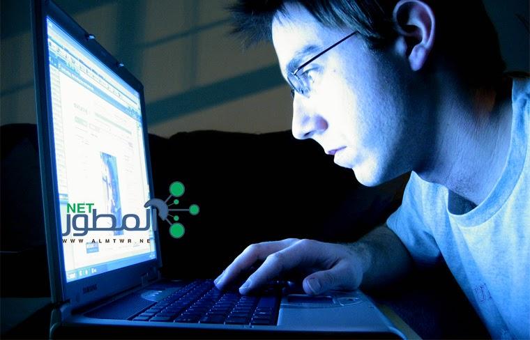 الخصوصية على الانترنت .. بين الوهم والخيال