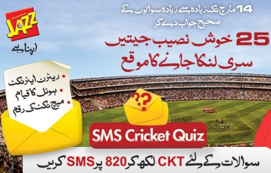 Jazz SMS Cricket Quiz