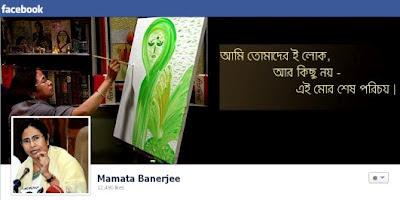 Mamta Banerjee_Facebook
