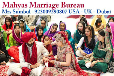 Pakistani girls for marriage, marriage beuro, pashto girl, indian women for marriage, USA, UK