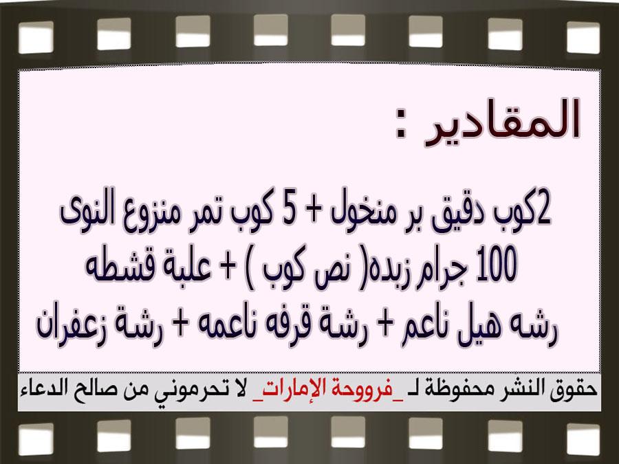 http://3.bp.blogspot.com/-TNlaBJWhmDE/VWcCo2h8y0I/AAAAAAAAOF8/24ImPRdSHBc/s1600/3.jpg