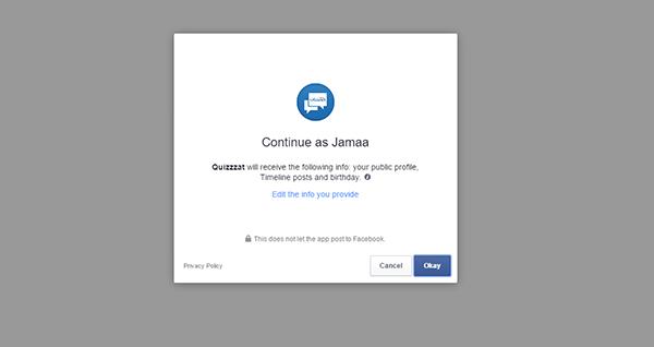 هكذا يمكنهم سرقة حسابك الفيسبوك
