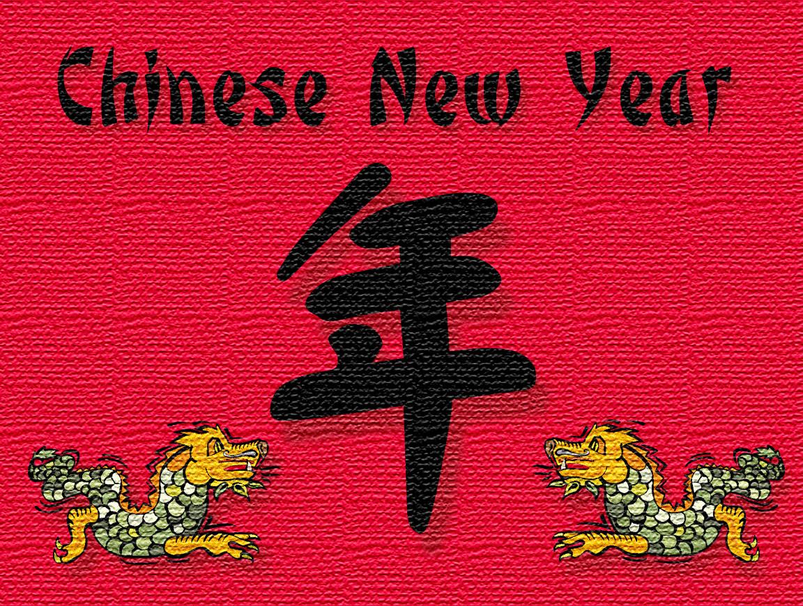Sms Imlek Kumpulan Sms Ucapan Selamat Tahun Baru Imlek | Share The ...