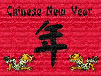 Kumpulan Koleksi SMS UCAPAN selamat Imlek 2012 dan Gambar , Kartu Ucapan Tahun Baru Cina 2563 Terbaru