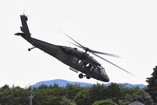 japon ordusu