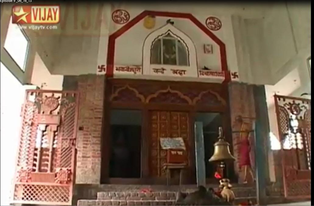 Kameshwara Ashram