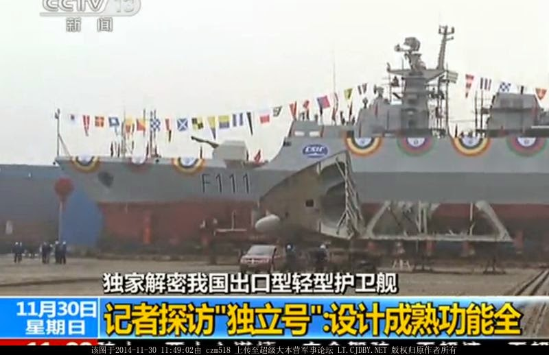 First Type 056 Corvette of Bangladesh Navy is launched