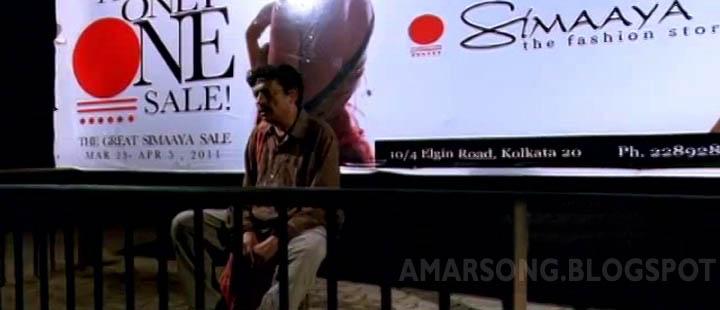Free Download High Quality Music Video Gobheere Jaao By Rupankar Bagchi From Shree Venkatesh Film's Forthcoming Bengali Movie With Prosenjit Chatterjee Baishe Srabon / Baishey Srabon (2011) Gobheere Jaao – Baishey Srabon (2011) Bengali Movie Video Download