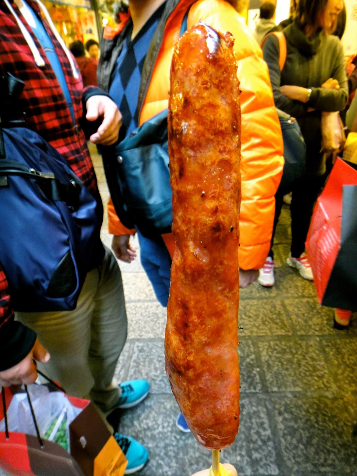 Jiufen Taiwan Grilled Sausage