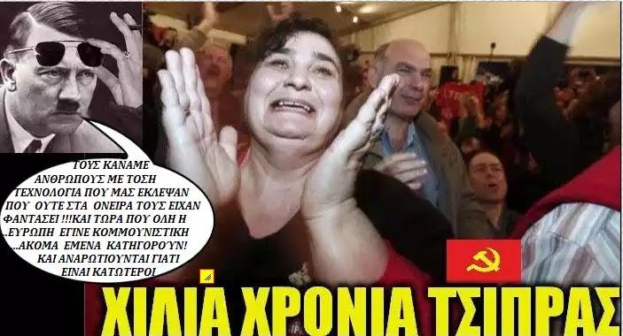 koinonikomerisma.gr ~ Εδώ θα γίνουν οι αιτήσεις για το κοινωνικό μέρισμα
