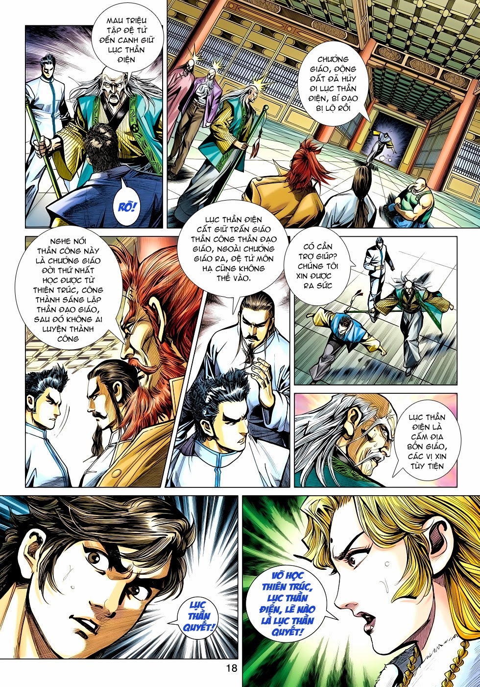Tân Tác Long Hổ Môn trang 18