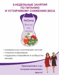 программа питания от диетолога ирина dietolog1 отзывы