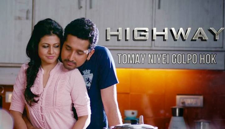 Tomay Niyei Golpo Hok Lyrics - Highway