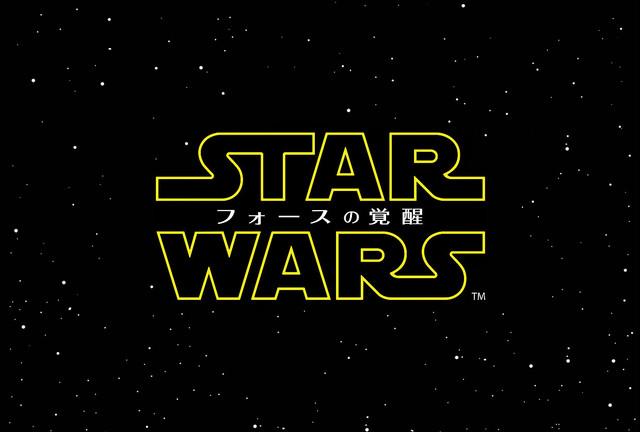 www starwars mx: