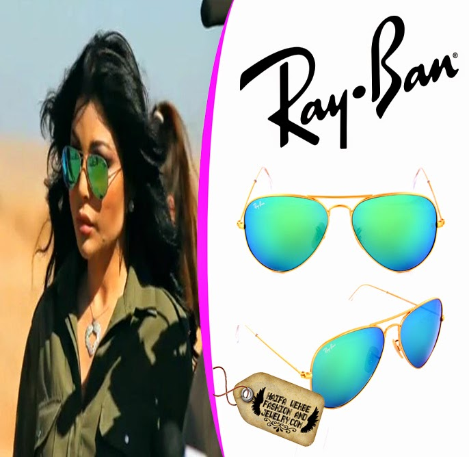 ray ban aviator sunglasses egypt  haifa wehbe wore these ray ban gold metal aviator green mirror sunglasses when she was the guest on a show to support the tourism in egypt which later was