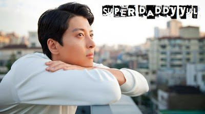 15 Soundtrack Lagu Drama Super Daddy Yul