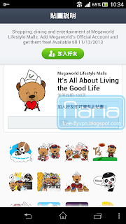 菲律賓vpn line sticker It's All About Living the Good Life