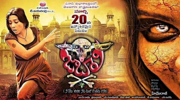 Watch Jabali (2015) DVDScr Telugu Full Movie Watch Online Free Download