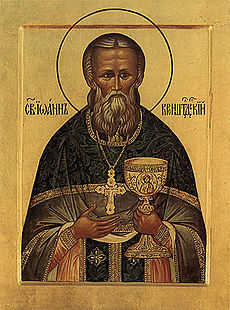 st John of Kronstadt