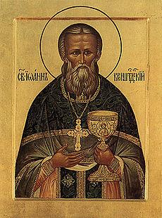 st John of Kronstadt
