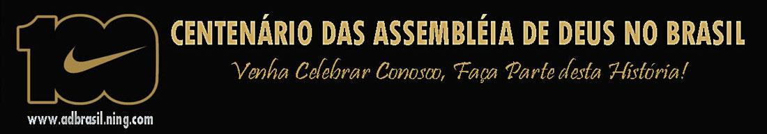 ASSEMBLÉIA DE DEUS DE DEUS MINISTÉRIO HOPE