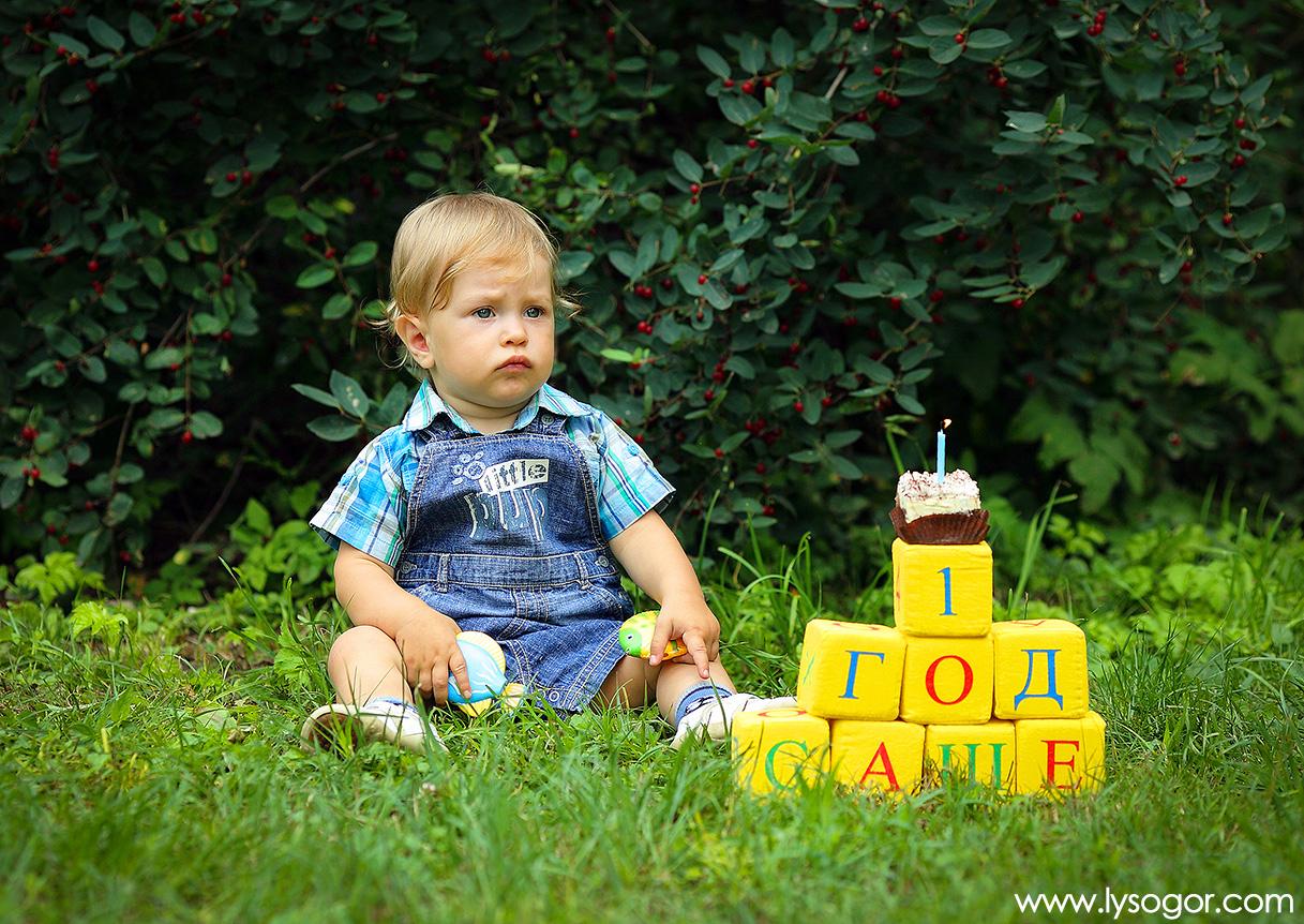 Идеи фото в 1 год ребенку