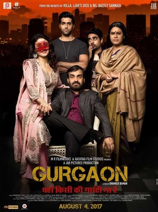 Watch Online Bollywood Movie Gurgaon 2017 300MB HDRip 480P Full Hindi Film Free Download At WorldFree4u.Com