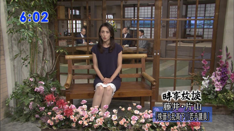 品田亮太の画像 p1_35