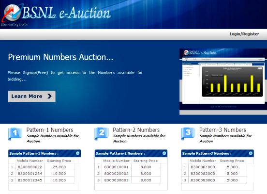 bsnl-fancy-number-e-auction-website