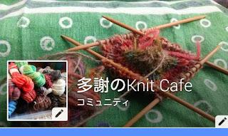 http://facebook.com/DOZEknitcafe/