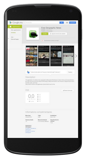 https://play.google.com/store/apps/details?id=com.ewa.geo