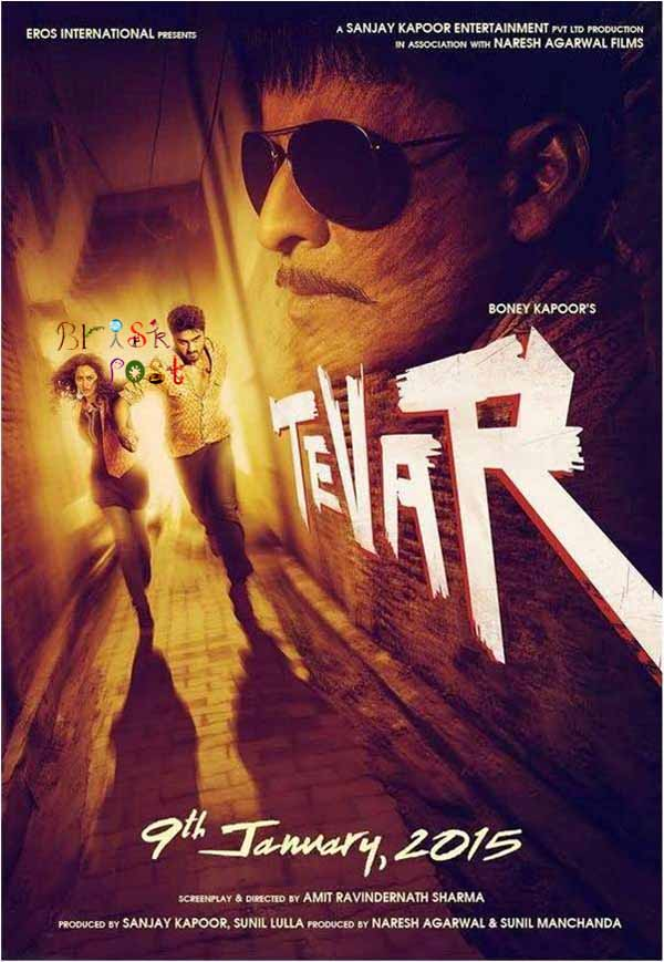 Arjun Kapoor and Sonakshi Sinha running from Manoj Bajpai in Tevar movie poster