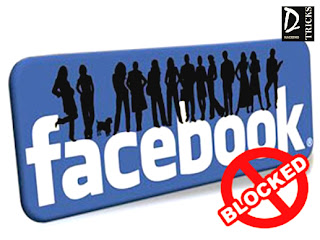 How To Send Facebook Friend Requests When You Are Blocked l Internet Tricks