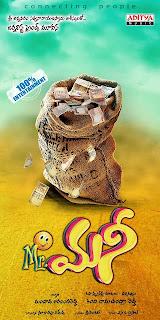 Mr Money Telugu Movie Latest Posters