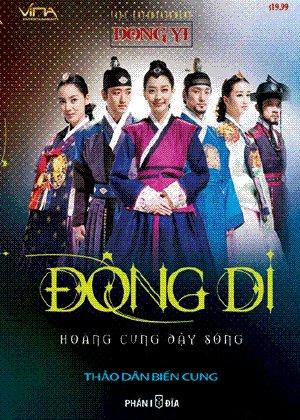 Hoàng Cung dậy Sóng – Dong Yi