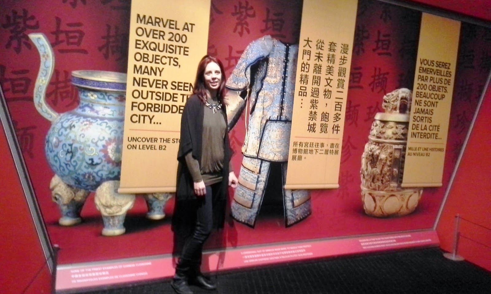 ROM Exhibit: The Forbidden City: Inside The Court of China's Emperors Culture Toronto Melanie.Ps blogger The Purple Scarf Museum