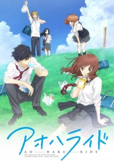Anime Blue Spring Ride